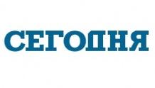 """Сегодня Мультімедіа (газета """"Сегодня"""")"""