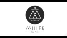 Miller law firm - Миллер, юридическая компания