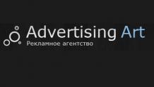 Адварт - Advertising Art, реламное агентство