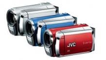 Видеокамера JVC Everio GZ-MS120
