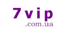 7vip.com.ua - элитные подарки
