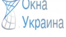 Окна Украина
