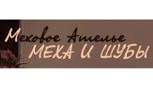 Меха и шубы, Меховое ателье, метро Китай-город, Солянский тупик 1/4