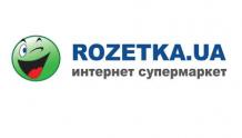 Розетка - Rozetka