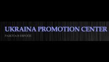 Украина Промоушен Центр - Ukraina Promotion Center