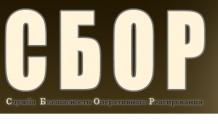 """Детективное агенство """"СБОР"""""""