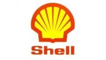 Shell - Шелл
