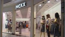 Mexx - Мэкс