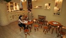 Каффа - кофейня