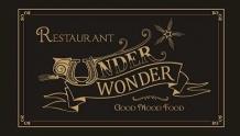 Under Wonder (Андер Вандер)