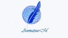 Антарио М -бюро переводов