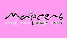 """""""Марсель"""" салон красоты"""