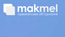 Makmel - адвокатская компания