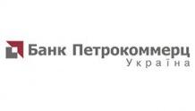 Петрокоммерц Украина - банк