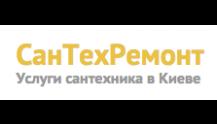 СанТехРемонт - услуги сантехника