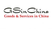 Gsinchina - магазин товаров из Китая