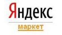 Яндекс Маркет (market.yandex.ua)