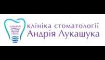 Стоматологическая клиника Андрея Лукашука