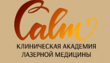 Calm - клиническая академия лазерной медицины