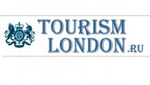 Сервис-центр Туризм Лондон