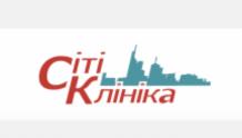 Сити Клиника