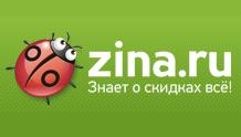 Купнный агрегатор Зина.ру
