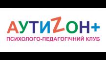 Аутизон - центр розвитку