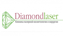 DiamondLaser