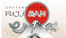 Fuji SAN - доставка суши