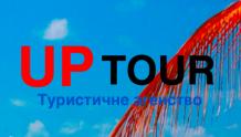 Up tour