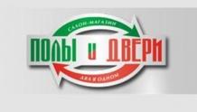 "Салон магазин ""Полы и двери"""