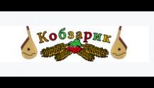 Кобзарик