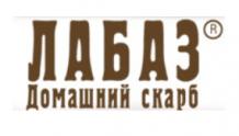 Labaz.ua - электронный каталог