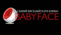 Baby Face (Бейби фейс)