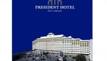 "Гостиница ""Президент Отель» (President Hotel)"