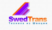 SwedTrans - техника  из Швеции