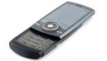 Samsung SGH-U600