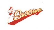 Шутерс - Shooters, ресторанный комплекс