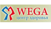 Вега (Wega) -центр здоровья