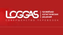 Логгас (Loggas) - логистическая компания