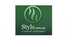 Styls - магазин оптовых продаж косметики и парфюмерии