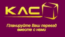 КЛС, ООО
