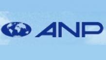 ANP сеть заправок
