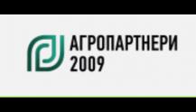 Агропартнери-2009