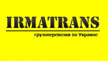 Перевозка мебели IRMATRANS (ИрмаТранс)