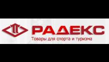 Радекс (radeks.com.ua) - товары для спорта и туризма