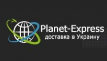 Planet-Express Доставка товаров в Украину с eBay и Amazon