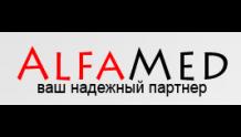 Alfamed - лекарства из Германии