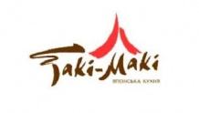 Таки-Маки