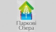 Паркові Озера - ЖК, ТОВ БК Інтергал-Буд